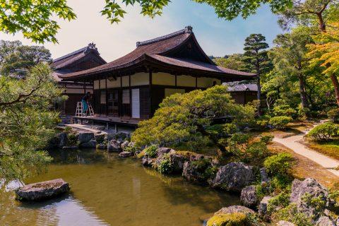 Kyoto, oude stad vol met geschiedenis