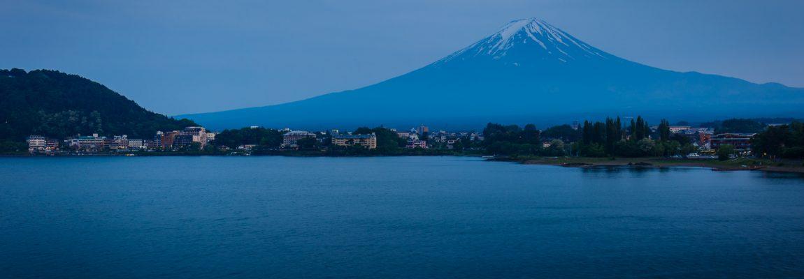 Fujisan en reis naar Sendai