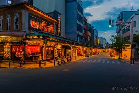 Afsluiten in Osaka